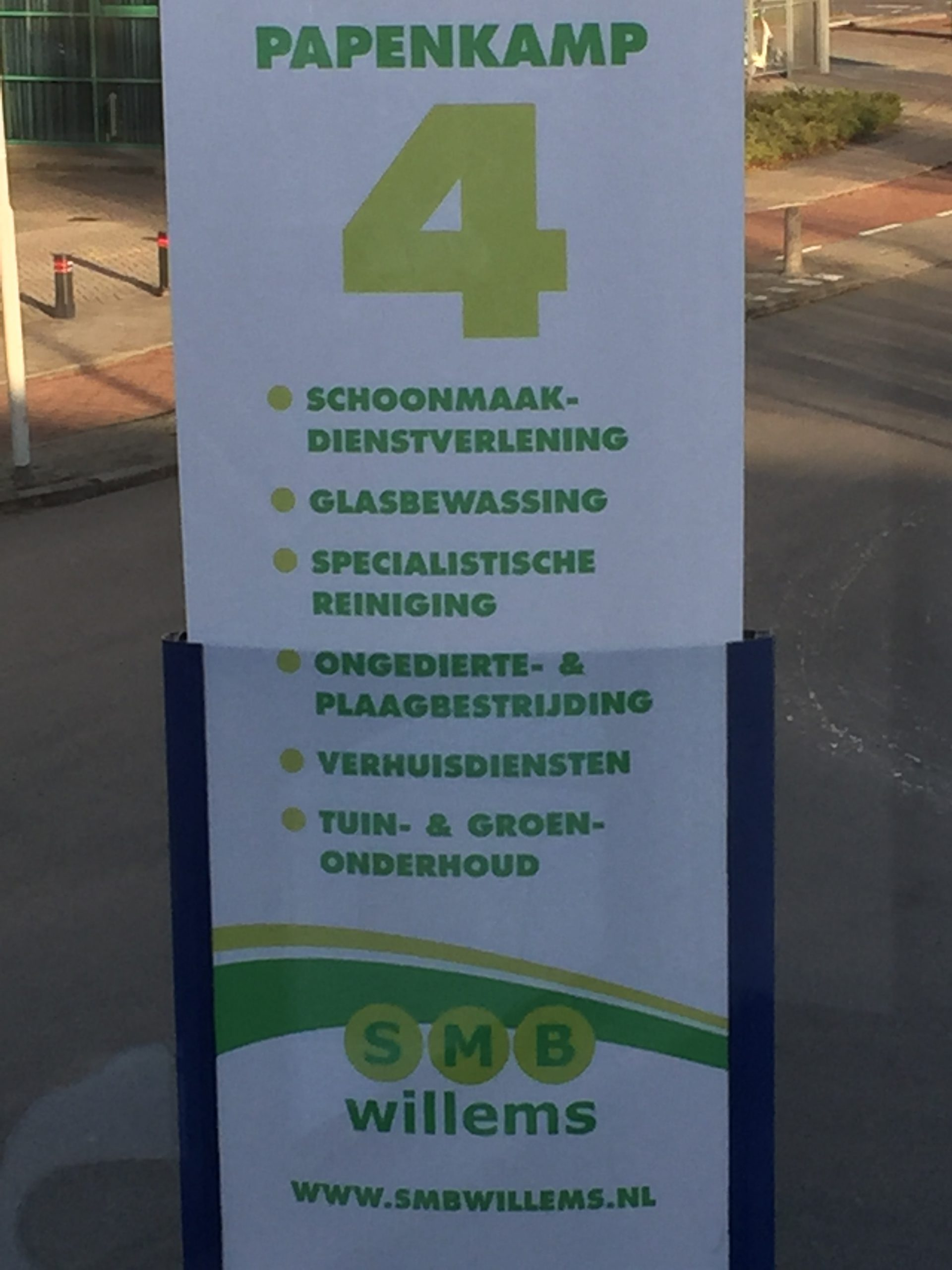 Verbouw SMB Willems Arnhem